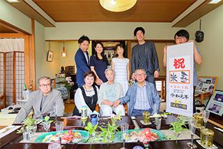 米寿のお祝い会の写真