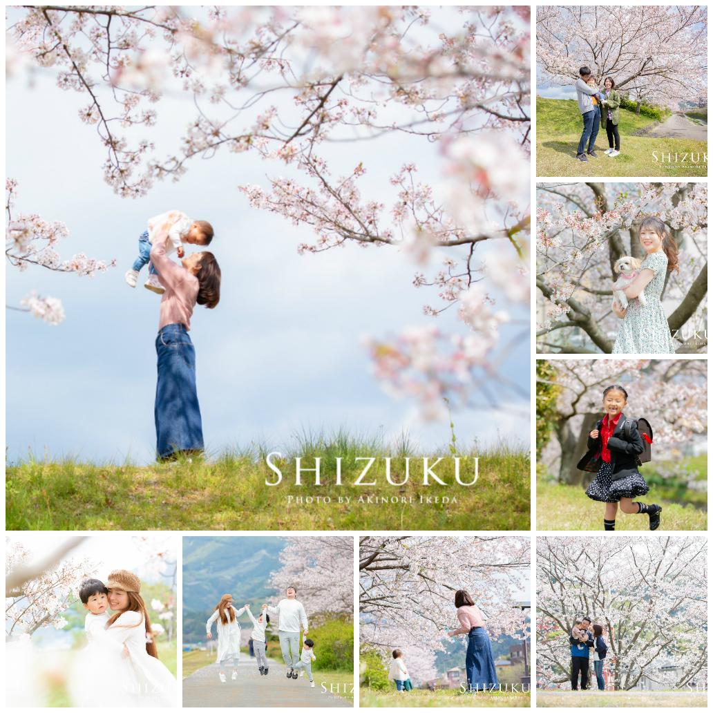 桜と家族の記念写真